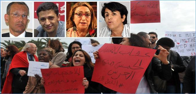 موجة من الغضب العارم والاستياء والاستنكار في تونس