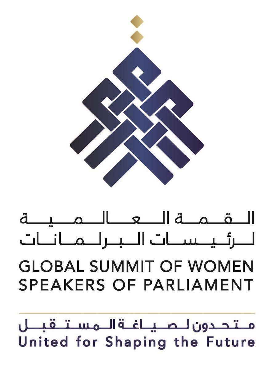 القمة العالمية لرئيسات البرلمانات / أبو ظبي