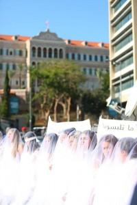 مظاهرة أمام البرلمان اللبناني يوم 6 ديسمبر/كانون الأول 2016