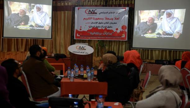 """""""بدايات برتقالية"""" مهرجان أفلام لمحاربة العنف ضدّ المرأة"""