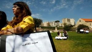 الناشطة التركية بلال جاويش/ الأناضول