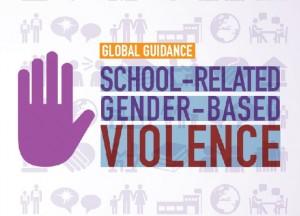 دليل عالمي يعنى بالتصدّي للعنف الجنساني في المدارس
