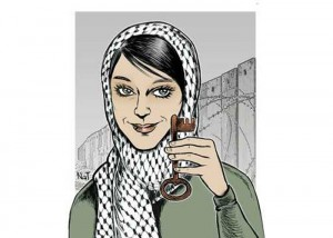 المرأة الفلسطينية