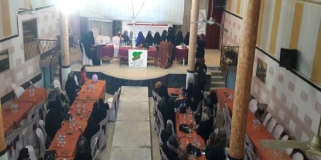 """اجتماع """"الهيئة النسائية لدعم المرأة والطفل"""" بإدلب"""