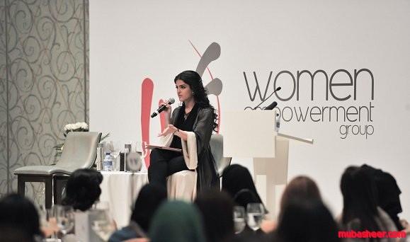 أميرة الطويل متحدثة في أحد المؤتمرات الدولية حول المرأة