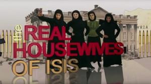 """""""ربات بيوت تنظيم الدولة الحقيقيات""""."""