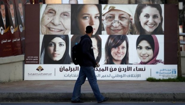 ملصق انتخابي (نساء الأردن من الميدان إلى البرلمان)