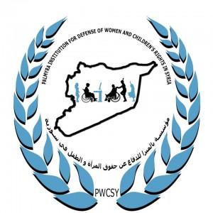 """مؤسسة """"بالميرا"""" لرعاية حقوق المرأة والطفلمؤسسة """"بالميرا"""" لرعاية حقوق المرأة والطفل في سوريا"""