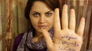 الناشطة الإيرانية فرزانة جلالي