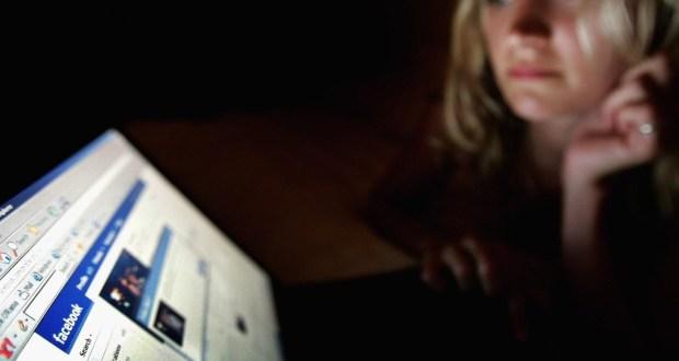 الجرائم الإلكترونية ضد المرأة