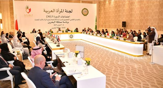 اجتماعات الدورة 36 للجنة المرأة العربية بجامعة الدول العربية