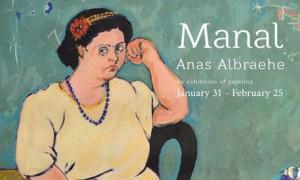 معرض «منال» غاليري آرت سبايس - بيروت