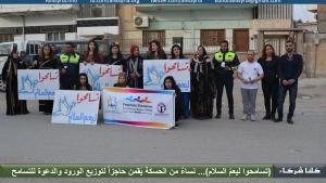 """""""قائدات السلام""""، في إشارة لضرورة مشاركة المرأة في عملية السلام في سوريا"""