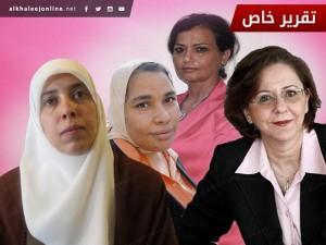 نساء عربيات يحتفلن بعيدهن بالنضال والعطاء