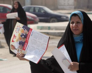 من نشاطات المرأة العراقية في الانتخابات البرلمانية/ أرشيف