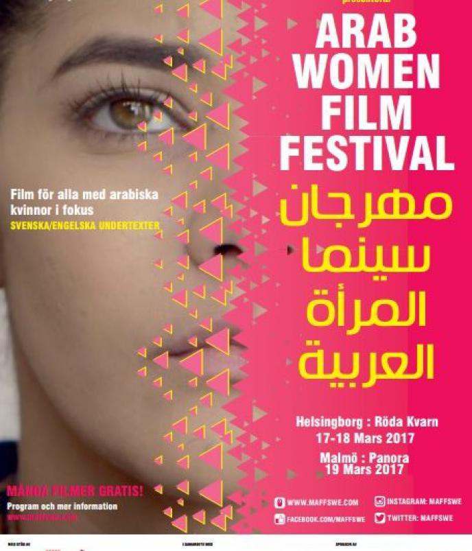 مهرجان سينما المرأة العربية في السويد
