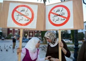 تظاهرة نسائية لمناهضة التمييز ضد المرأة