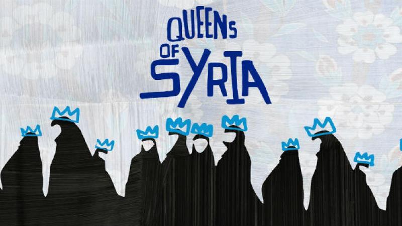 """مشروع """"ملكات سوريا"""" المسرحي السينمائي - صوت لاجئة سورية"""