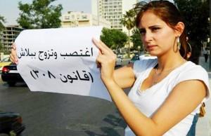 المادة 308 في الأردن