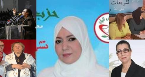 جزائريات يقدن أحزابهن في الانتخابات البرلمانية