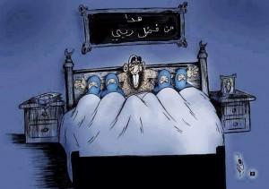 رسم كاريكاتير حول تعدد الزوجات