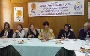 المبدعة العربية وصناعة السينما