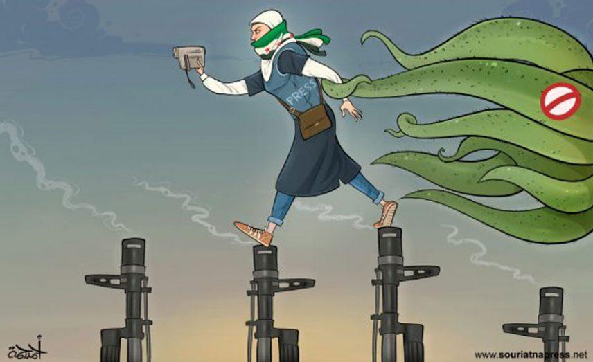 كاريكاتير عن التحدي الذي تبديه الصحفيات السوريات (أحمد رحمة - سوريتنا)