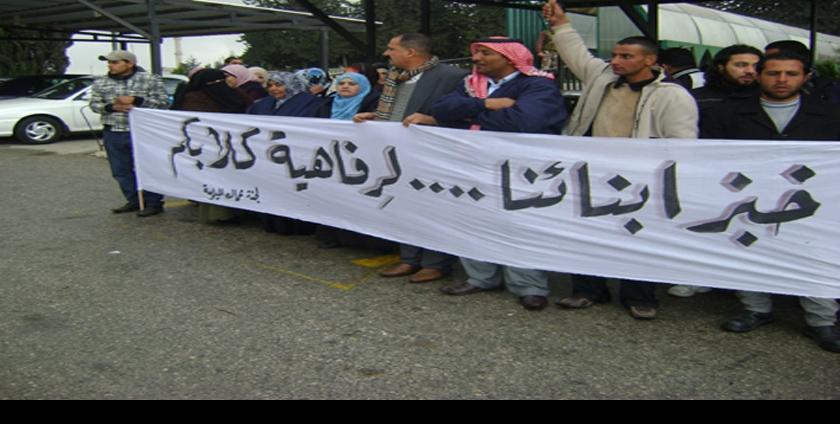 من تظاهرات عمال المياومة/ أرشيف