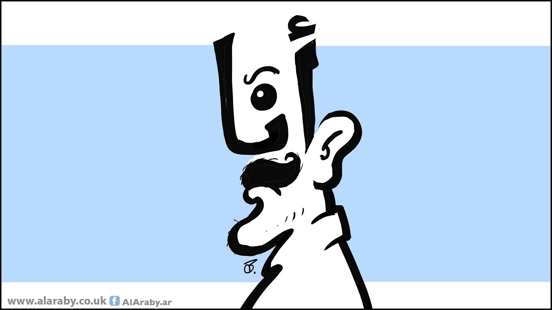 الولاية على المرأة قوانين ذكورية/ جريدة العرب اللندنية