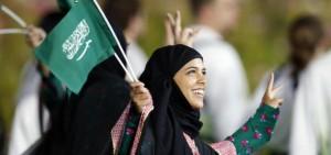 """تعديلات سعودية على نظام """"ولاية الرجل"""" على المرأة"""