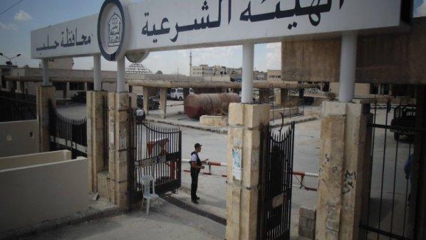 الهيئة الشرعية في حلب/ أرشيف