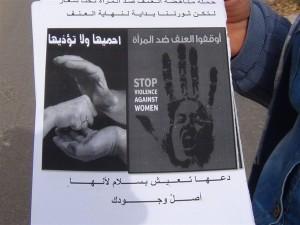 من حملات مناهضة العنف ضد المرأة في الجزيرة السورية/ أرشيف