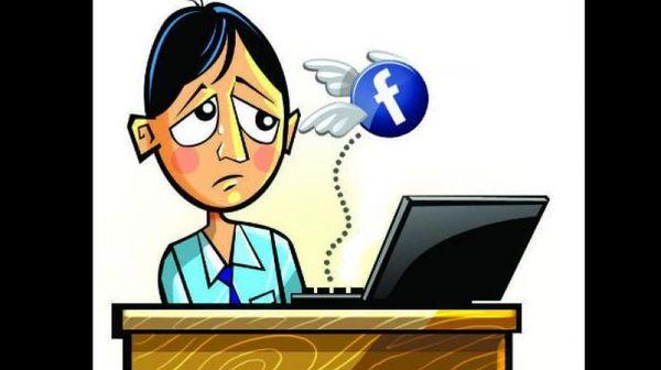 العنف ضد النساء على موقع فيسبوك