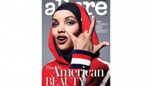 حليمة على غلاف مجلة الأزياء