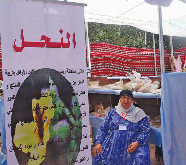 تنمية المرأة الريفية