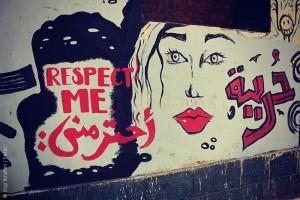 التحرش والعنف الجنسي في مصر