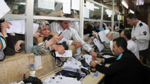 إدارة الهجرة والجوازات التابعة لوزارة الداخلية/ دمشق