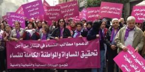 الحركة النسائية اللبنانية