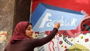 الثورة النسوية عالفيسبوك