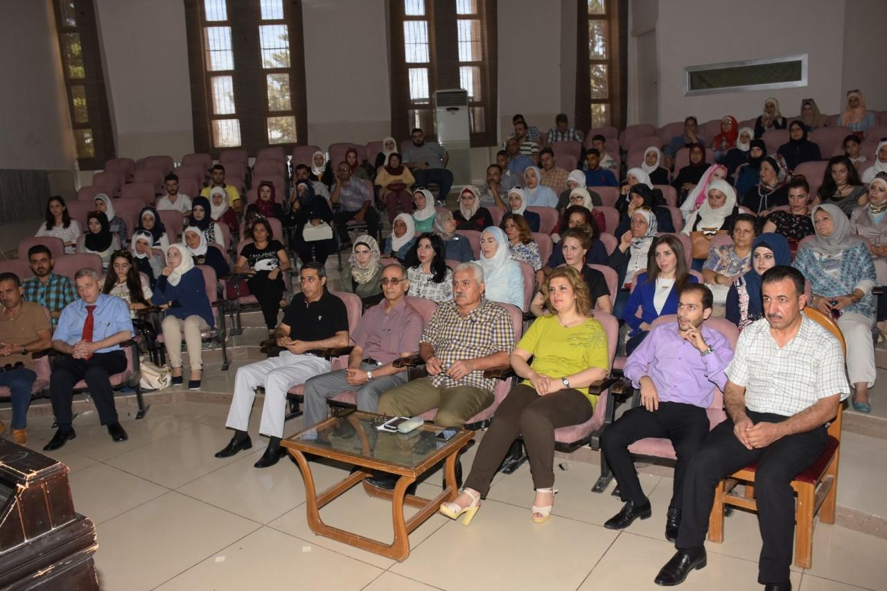 إطلاق مشروع هيئة المرأة بجامعة حلب/ جريدة الجماهير