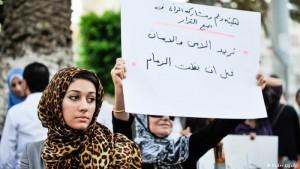 الناشطة الليبية هاجر شريف