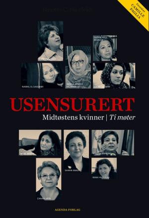 """""""بدون رقابة"""" كتاب الصحافية والكاتبة النروجية بريجيته س. هويتفيلد"""