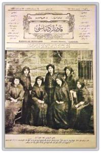 النساء العثمانيات / أرشيف