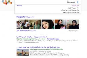 هل يمثّل ذلك واقع النساء السوريات اليوم؟