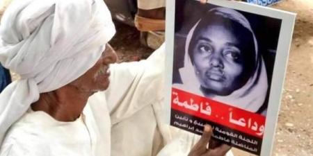 المناضلة السودانية فاطمة أحمد إبراهيم