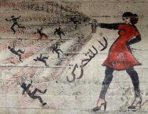 غرافيتي ضد ظاهرة التحرّش
