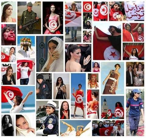 اليوم الوطني للمرأة التونسية