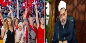 مؤسسة قضايا المرأة المصرية & موقف الأزهر