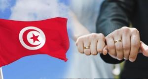 تونس تلغي قانون منع زواج مواطناتها المسلمات بغير المسلمين
