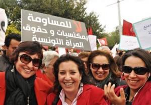 مكاسب المرأة التونسية